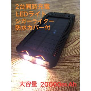 多機能☆ ソーラーバッテリー 充電器 新品 未使用 オレンジ☆(バッテリー/充電器)