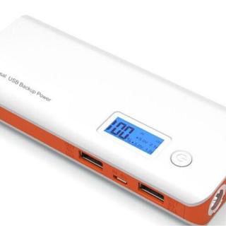モバイルバッテリー 大容量 液晶メモリ LEDライト付き 50000mAh(バッテリー/充電器)