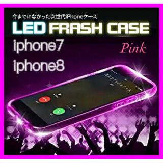 【今週まで!!大特価SALE!!!】通知で光るiphoneケース 《ピンク》(iPhoneケース)