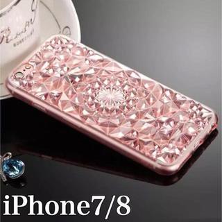 iPhone7/8 〔ピンク〕キラキラ ダイヤ カット ソフトケース (iPhoneケース)