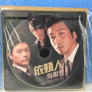 依頼人 韓流 映画 DVD 日本語字幕 高画質 チャン・ヒョク ハ・ジョンウ(外国映画)