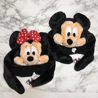 ディズニー(Disney)の即購入OK!新品タグ付き★ディズニー ミッキー&ミニー ペア かぶり物 2点(キャラクターグッズ)