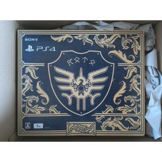 ソニー(SONY)の【新品未開封】PS4 ドラゴンクエスト ロトエディション 1TB(家庭用ゲーム本体)