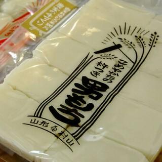 杵つき男餅一袋(切り餅10枚・500㌘)
