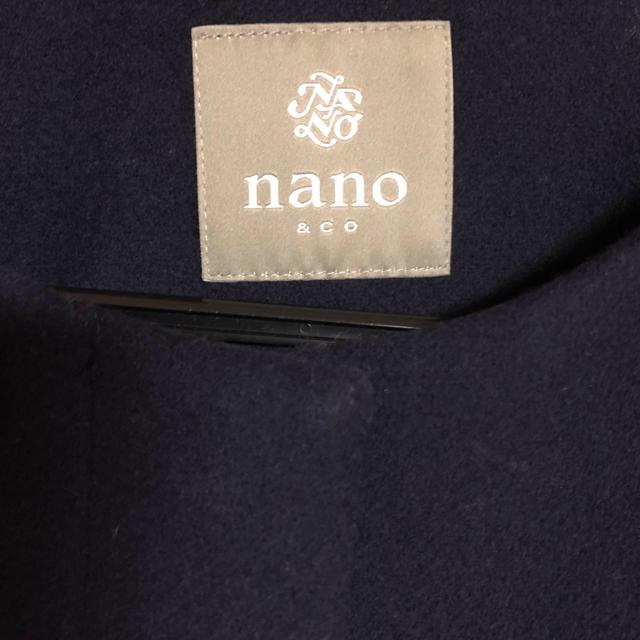 nano・universe(ナノユニバース)のナノユニバース    BIBYE ノーカラー コート  美品 レディースのジャケット/アウター(ノーカラージャケット)の商品写真