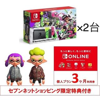 ニンテンドースイッチ(Nintendo Switch)のニンテンドースイッチ スプラトゥーン2セット セブン限定特典付 新品未使用です(家庭用ゲーム本体)