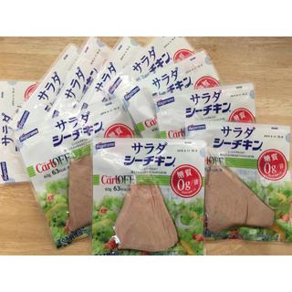 はごろもフーズ サラダシーチキン 【60gx10】(レトルト食品)