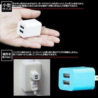 二口充電 スマホ/アイフォン充電器  8(バッテリー/充電器)