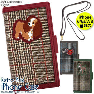 ディズニー(Disney)の新品 アイフォンケース(iPhoneケース)