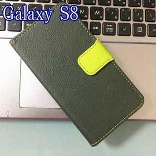 Galaxy S8 モスグリーン×ライム ツートンカラー(Androidケース)