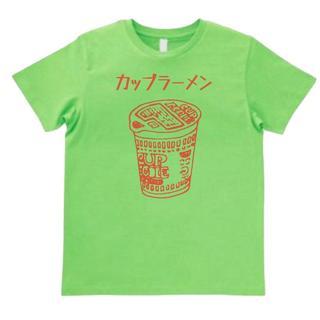 おもしろ Tシャツ ライトグリーン 448(Tシャツ/カットソー(半袖/袖なし))