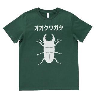 おもしろ Tシャツ モスグリーン 402(Tシャツ/カットソー(半袖/袖なし))