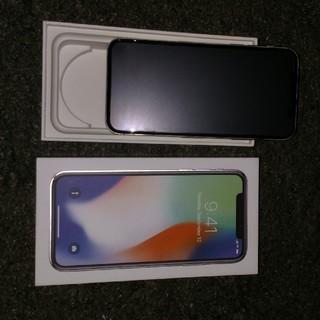 アップル(Apple)の中古 ソフトバンク iPhoneX 256GB シルバー  (スマートフォン本体)