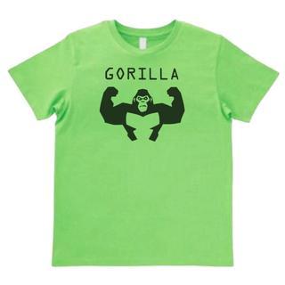 おもしろ Tシャツ ライトグリーン 437(Tシャツ/カットソー(半袖/袖なし))