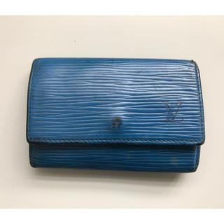 ルイヴィトン(LOUIS VUITTON)のルイヴィトン キーケース 6連 ブルー(キーケース)