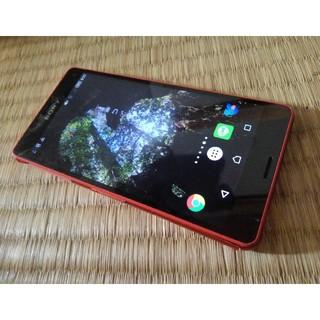 エクスペリア(Xperia)のドコモ SONY Xperia SO-02G Z3 スマホ ジャンク 携帯 (スマートフォン本体)