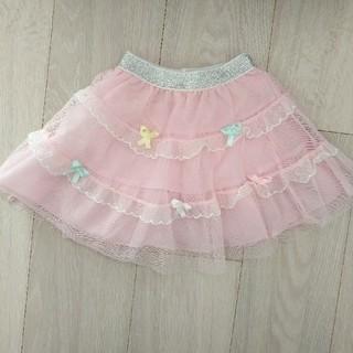 シマムラ(しまむら)の新品チュールスカート95(スカート)