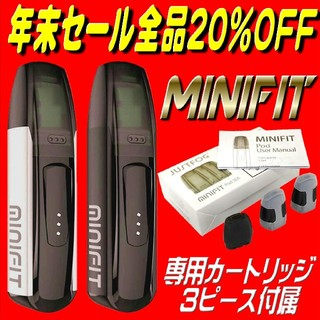 電子タバコ 本体 ポッド型 Justfog minifit スターターキット(タバコグッズ)