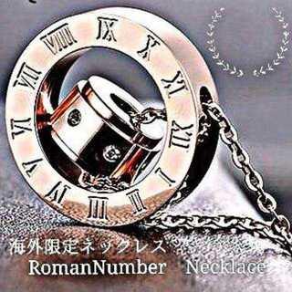 海外限定【Classic?Number刻印】メンズ レディース ネックレス (ネックレス)