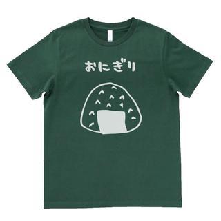 おもしろ Tシャツ モスグリーン 562(Tシャツ/カットソー(半袖/袖なし))