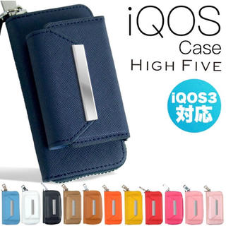 IQOS3/2.4/2.4plus ケース ラウンドファスナー 11色(タバコグッズ)