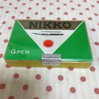 ニッコー(NIKKO)の日光 Gペン(コミック用品)