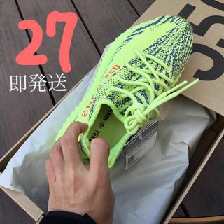 アディダス(adidas)のアディダス イージーブースト yeezy boost 350 V2 yellow(スニーカー)