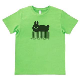 おもしろ Tシャツ ライトグリーン 511(Tシャツ/カットソー(半袖/袖なし))