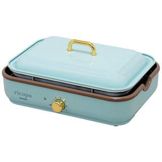 ☆可愛いアッシュブルー☆  ホットプレート 2WAY (たこ焼き  平面) (調理機器)