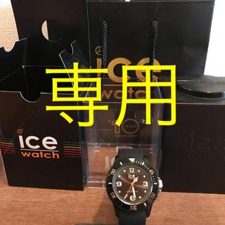 アイスウォッチ(ice watch)の時計 ICE WATCH アイスウォッチ (腕時計(デジタル))