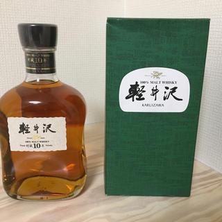 軽井沢10年  100%モルトウイスキー  最後の一本(ウイスキー)