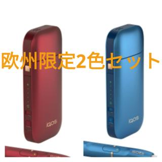 【赤字セール】アイコス 欧州限定カラー 2色セット IQOS(タバコグッズ)