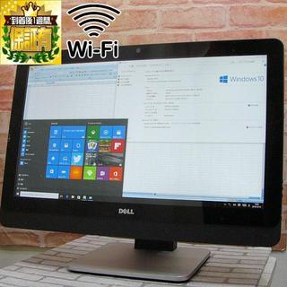 DELL - 《HaswellCPU搭載》FullHDタッチパネル23型液晶 一体型PC