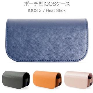 IQOS3 ケース サフィアーノ 4色(タバコグッズ)