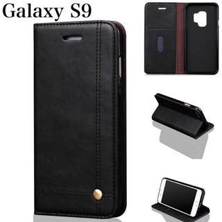 Galaxy S9 〔ブラック〕 レザー  手帳型 スリム ケース(Androidケース)