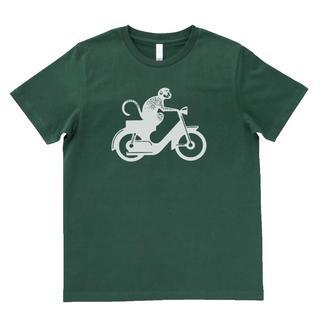 おもしろ Tシャツ モスグリーン 571(Tシャツ/カットソー(半袖/袖なし))