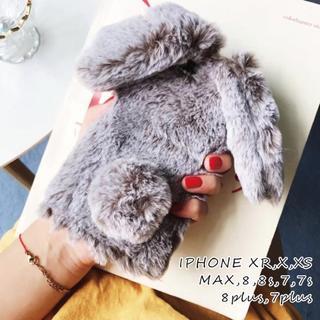 冬季限定★iphone グレー ふわふわバニー ファー ケース カバー(iPhoneケース)