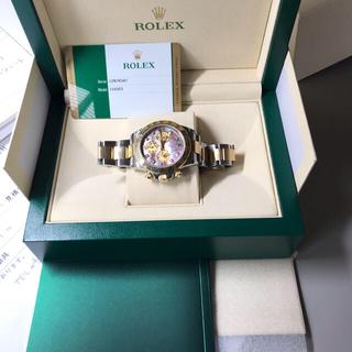 ロレックス(ROLEX)のROLEXデイトナ116503(腕時計(アナログ))