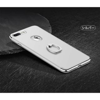 バンガーリング付3パーツ iPhone ケース スタイリッシュ(iPhoneケース)