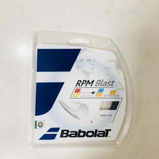 バボラ(Babolat)のzoroa様専用取引 RPMブラスト125(その他)