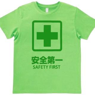 おもしろ Tシャツ ライトグリーン 386(Tシャツ/カットソー(半袖/袖なし))