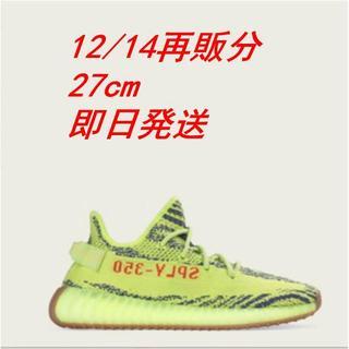 アディダス(adidas)の12月14日 再販yeezy Boost 350 V2 semi frozen(スニーカー)