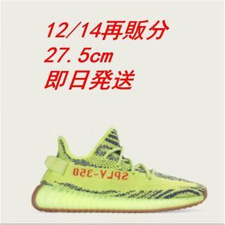 アディダス(adidas)のyeezy Boost 350 V2 セミ フローズン イエロー27.5cm(スニーカー)