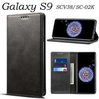 ブラック GALAXY S9 対応 手帳型 ケース カード収納 スタンド(Androidケース)