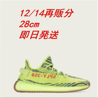 アディダス(adidas)の再販 yeezy Boost 350 V2 semi frozen yellow(スニーカー)