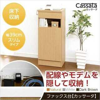スッキリシンブルデザイン★充実の収納力!ファックス台(幅39cmタイプ)(リビング収納)