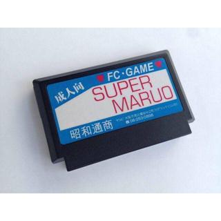 スーパーマルオ / SUPER MARUO ★激レア★ ファミコンソフト(家庭用ゲームソフト)