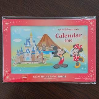 ディズニー(Disney)のディズニー♡2019卓上カレンダー(カレンダー/スケジュール)