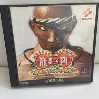 プレイステーション(PlayStation)の筋肉番付3 ゲームソフト(家庭用ゲームソフト)
