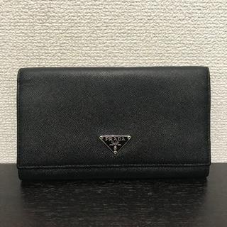 プラダ(PRADA)のプラダ 長財布 サフィアーノ 2つ折り 黒(長財布)